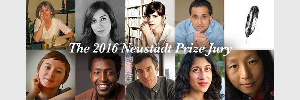 The Jury for the 2016 Neustadt Prize