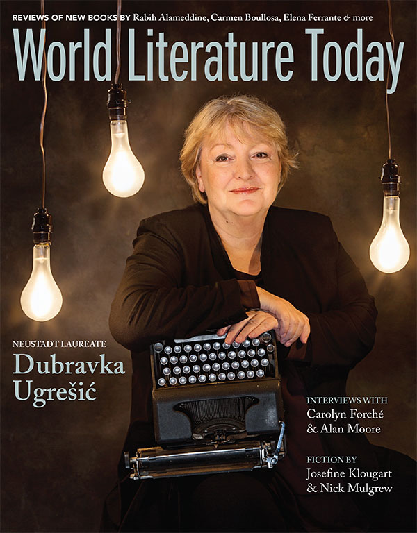 January 2017 cover of WLT that features Dubravka Ugresic